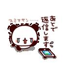 気持ち色々パンダ その2(個別スタンプ:25)