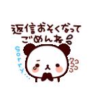 気持ち色々パンダ その2(個別スタンプ:27)