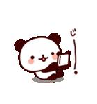 気持ち色々パンダ その2(個別スタンプ:28)