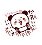 気持ち色々パンダ その2(個別スタンプ:29)