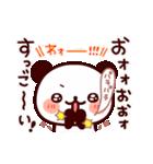 気持ち色々パンダ その2(個別スタンプ:30)