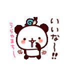 気持ち色々パンダ その2(個別スタンプ:31)
