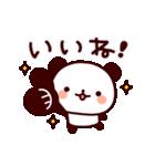 気持ち色々パンダ その2(個別スタンプ:32)