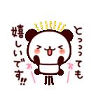 気持ち色々パンダ その2(個別スタンプ:34)