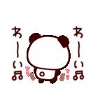気持ち色々パンダ その2(個別スタンプ:35)