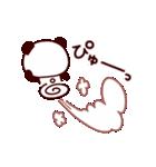 気持ち色々パンダ その2(個別スタンプ:39)