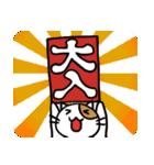 ホイきた☆芝居ネコ!(個別スタンプ:01)