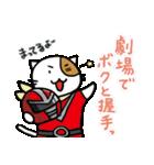 ホイきた☆芝居ネコ!(個別スタンプ:03)