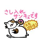 ホイきた☆芝居ネコ!(個別スタンプ:06)