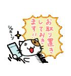 ホイきた☆芝居ネコ!(個別スタンプ:08)