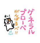 ホイきた☆芝居ネコ!(個別スタンプ:09)