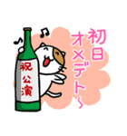 ホイきた☆芝居ネコ!(個別スタンプ:10)
