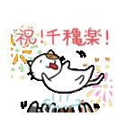 ホイきた☆芝居ネコ!(個別スタンプ:11)