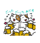 ホイきた☆芝居ネコ!(個別スタンプ:12)