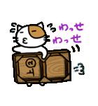 ホイきた☆芝居ネコ!(個別スタンプ:15)