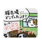 ホイきた☆芝居ネコ!(個別スタンプ:16)