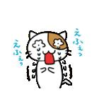 ホイきた☆芝居ネコ!(個別スタンプ:20)