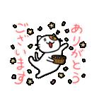 ホイきた☆芝居ネコ!(個別スタンプ:22)