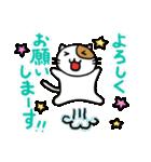 ホイきた☆芝居ネコ!(個別スタンプ:23)
