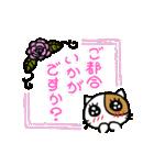 ホイきた☆芝居ネコ!(個別スタンプ:25)