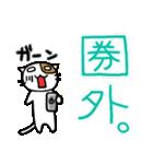 ホイきた☆芝居ネコ!(個別スタンプ:27)