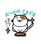 ホイきた☆芝居ネコ!(個別スタンプ:28)
