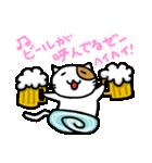 ホイきた☆芝居ネコ!(個別スタンプ:29)