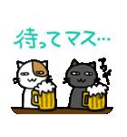 ホイきた☆芝居ネコ!(個別スタンプ:30)