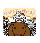 ホイきた☆芝居ネコ!(個別スタンプ:31)