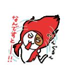 ホイきた☆芝居ネコ!(個別スタンプ:35)