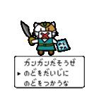ホイきた☆芝居ネコ!(個別スタンプ:36)