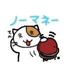 ホイきた☆芝居ネコ!(個別スタンプ:37)