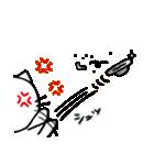 ホイきた☆芝居ネコ!(個別スタンプ:39)