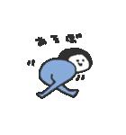 おしりちゃんスタンプ もっと!(個別スタンプ:01)