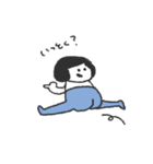 おしりちゃんスタンプ もっと!(個別スタンプ:02)