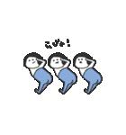 おしりちゃんスタンプ もっと!(個別スタンプ:20)