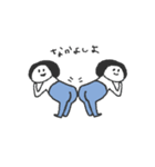 おしりちゃんスタンプ もっと!(個別スタンプ:22)