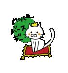 ネコのおめでとうスタンプ(個別スタンプ:13)