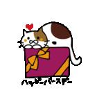 ネコのおめでとうスタンプ(個別スタンプ:15)