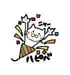 ネコのおめでとうスタンプ(個別スタンプ:18)