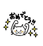 ネコのおめでとうスタンプ(個別スタンプ:21)
