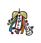 ネコのおめでとうスタンプ(個別スタンプ:23)