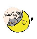 ネコのおめでとうスタンプ(個別スタンプ:24)