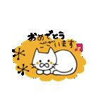 ネコのおめでとうスタンプ(個別スタンプ:25)