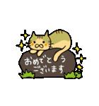 ネコのおめでとうスタンプ(個別スタンプ:28)