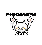 ネコのおめでとうスタンプ(個別スタンプ:31)