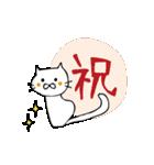 ネコのおめでとうスタンプ(個別スタンプ:33)