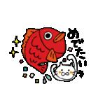 ネコのおめでとうスタンプ(個別スタンプ:36)