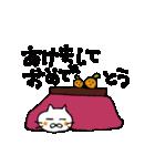 ネコのおめでとうスタンプ(個別スタンプ:37)
