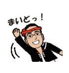 だんじり好きやねん(個別スタンプ:05)